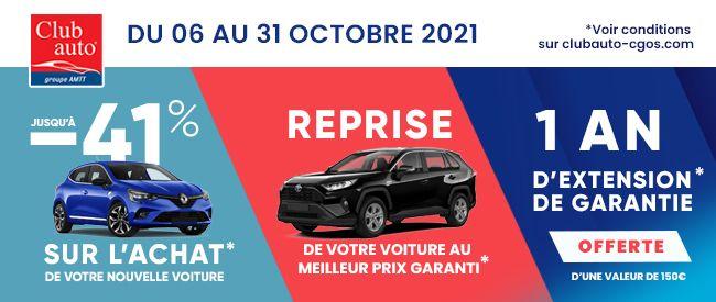 Club Auto : offre spéciale d'Octobre